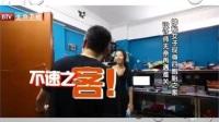 深圳四胞胎家庭这么土豪是真的吗?