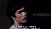 这就是李小龙的武学思想精髓,能真正理解的人