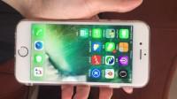 天猫三际数码旗舰店买来第三天的手机