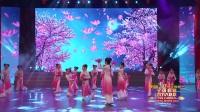 第十七届校园春晚广东专场 中国舞《凝香》