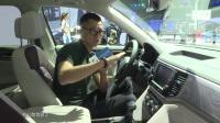 上海国际车展——陈震解说大众途昂