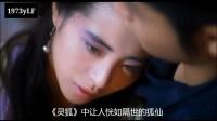 王祖贤~HD乐虎国际娱乐app下载的记忆