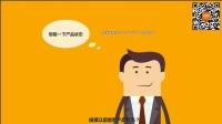 网络动画-常熟课件动画制作