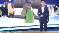 """《澎湃新闻》:这个""""小胖""""每天都努力活着 晨光新视界 170427"""