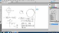 乐高EV3教程:第四节-用陀螺仪控制小车走圆原理及编程.mp4