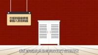 惠州衣柜的挂衣高度是多少 衣柜的标准尺寸.wmv