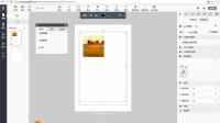 Epub360功能教程——layer容器和layer幻灯.mp4