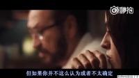 """@电影段子手 电影《完美陌生人》中关于女儿的""""第一次"""",爸爸对女儿说的一段话。爸爸的关心和道理,总是那么默默而有力量#关注我的人都笑了#"""