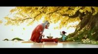 国产动画电影《再见怪兽》概念片