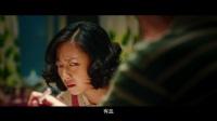 《美好的意外》曝新款预告定档6.2 陈坤桂纶镁甜蜜CP狂撒狗粮