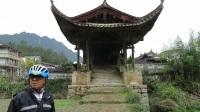 骑行浙、闽、赣视频之二 泰顺廊桥