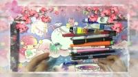 【晗子酱】我的笔袋里有什么~改名为晗子