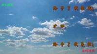 杨雨臣视频集:春的播放