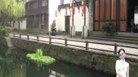 上海周边 古镇