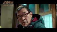 黄磊《麻烦家族》贵阳中影南方影城id
