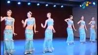 傣族舞蹈《灵之韵》李晓溪 曾惠 李冉 言冰 刘笑盈 兰曦 北京舞蹈学院
