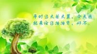 20120430阎仲骞-母亲节贺卡