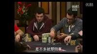德州扑克高额现金桌第7季第11集中文字幕
