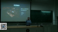 北大AI公开课第九讲:叶杰平、雷鸣——大数据@滴滴出行