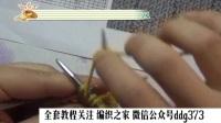 宝宝开衫毛衣的织法视频教程11宝宝开衫毛衣简单织法