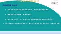 5第五篇:二元期权的开盘时间以及复盘统计_高清wn2二元期权和什么意思?我不小心买?