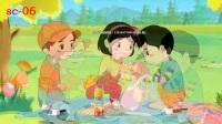 课件制作-通州伊利QQ星动画宣传片