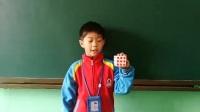 冯乙源(数学日记)