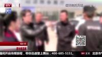 《震震有词》北京摇号需要什么条件?是长寿!