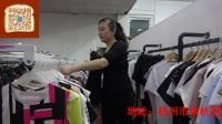 杭州依嘟服饰第305期女装杂款小衫特价走份100件1份  满200件1600元先到先得  注不包邮