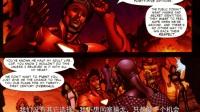 ☆二哥☆《美国队长3》原漫画剧情 | 政府的强权,英雄的四分五裂