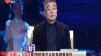 教学方式千千万 唱出中国古诗词 170428 新娱乐在线