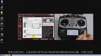 大疆无人机 DJI WooKong-M 调参—Futaba遥控器校准,三档开关,失控保护