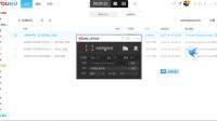 优酷客户端可以录屏(制作软件视频教程)和游戏录屏