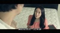 韩国电影  出轨的味道  在线播放