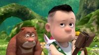 熊熊乐园 第1集  发现新世界