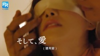 聚焦日本色情新电影