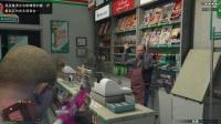 【小莫】gta5 娱乐解说 线上模式  日常 抢劫 商店 我竟然亏了 我擦  报警!!