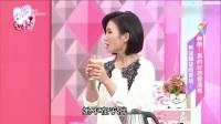 美女丰胸酒酿蛋粉嫩公主 丰胸吃什么食物(4)