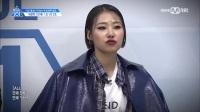 Produce101第二季 Protein 比赛曲目(万岁)致敬Seventeen