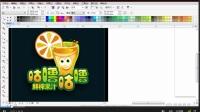 cdr软件 设计logo 广州
