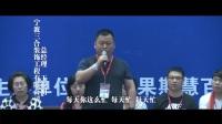 """慧百""""产品销售""""咨询 第38期 中国海南"""