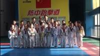 爱剪辑-李明国际跆拳道教育祝贺视频