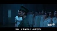 超震撼战争电影《女团》,世界首个敢与德军血拼的女子部队