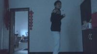 弋阳笑哥最新舞蹈:滑稽逗比舞