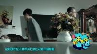 娱乐大锅FUN 2017 《人民的名义》全程高能演技炸裂 汉东Boys实力火拼卖萌神技 170502