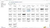 03_NGUI_学习Label控件,显示文字