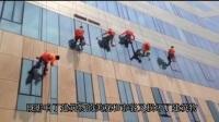 贵州外墙清洗的作用及意义74黔西南望谟县开荒清洁家政 贵州高度清洁望谟县保洁公司