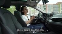 老司机试车:张小娴试驾国产三厢宝马118i