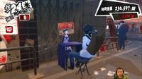 女神异闻录5 【游戏时间8月17日】