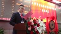 北京中融盛世科技有限公司控股子公司吉庆粮油,上海股权托管交易中心敲钟仪式